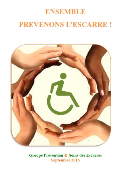 Ateliers escarres | Centre hospitalier La Rochefoucauld